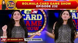 BOLWala Card Game Show | Mathira  Show | 20th August  2019 | BOL Entertainment
