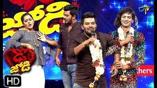Sudheer | Pradeep | Rashmi | Funny Joke | Dhee Jodi | 23rd January 2019 | ETV Telugu01