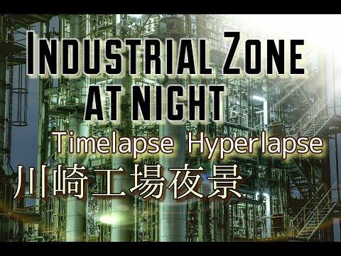 川崎工場夜景 Industrial Zone At Night  Timelapse / Hyperlapse Film 4K ハイパーラプス タイムラプス JAPAN