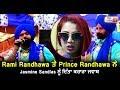 Live : Jasmine Sandlas gets reply from Rami And Prince Randhawa | Dainik Savera