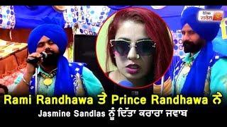 Live : Jasmine Sandlas gets reply from Rami And Prince Randhaw…