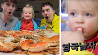 British 2 year old Tastes Giant Crab for the First Time!!