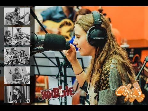 Princesse Angine. Живые. Своё Радио. (05.02.2015)