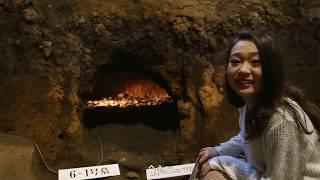 【宮崎県西都市 海外向けPR動画】古代日本を体験しよう!~神話の町西都市を散策~
