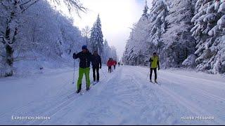 Expedition Hessen Winter 2015: Ski und Langlauf - Hoher Meissner