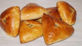 Вкусные сытные татарские пирожки ТРЕУГОЛЬНИКИ.Вам точно понравится)