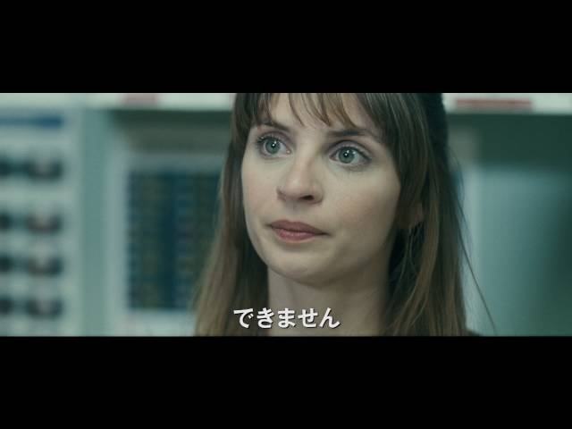映画『神のゆらぎ』予告編