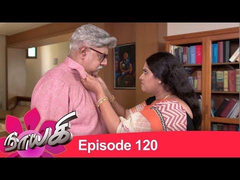 Naayagi Episode 125, 14/07/18 | Nayaki | Nayagi Sun TV Serial