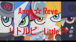 This is the third ending of Digimon Universe: Appli Monsters after ...