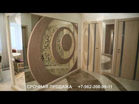 Срочная продажа 4-х комнатной 2-х уровневой квартиры на ул. Большая Октябрьская, д.54
