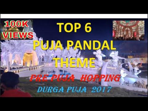 Top 6 pandal||Durga puja 2017||SREEBHUMI|SURUCHI SANGHA|DESHAPRIYA PARK|TRIDHARA|CHETLA AGRANI