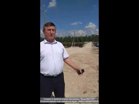 Глава Малмыжскаого района о ситуации по пантонному мосту.