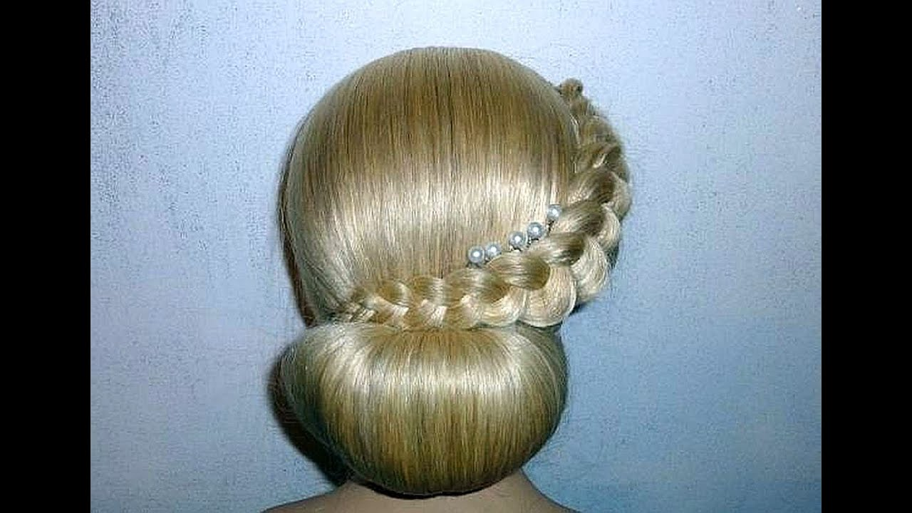 Easy Bridal WeddingProm Updo Hairstyle Donut Hair Bun
