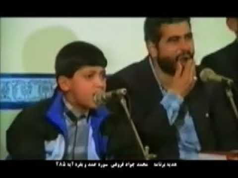 best voice of qari   jawad