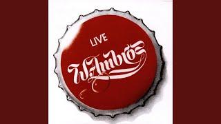 Wahre Liebe (Love Minus Zero/No Limit) (Live)