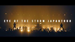ONE OK ROCK - Live DVD \u0026 Blu-ray \