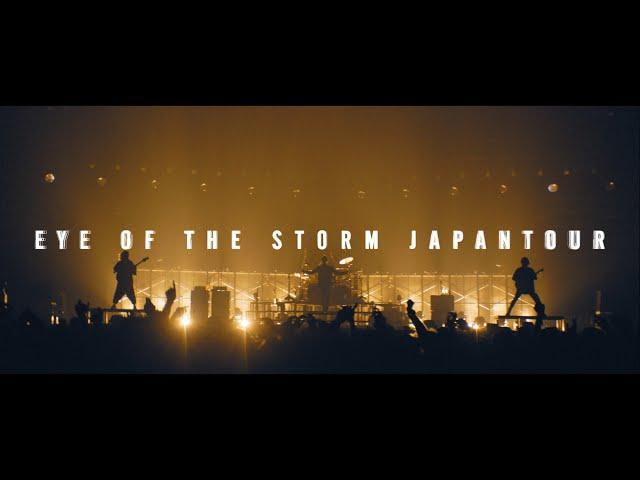 ONE OK ROCK - Live DVD & Blu-ray
