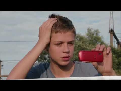 Фильм 14+ «История первой любви» Смотреть в HD  فلم الرومانسيه ولاثاره