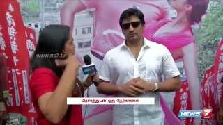 Actor Prashanth talks about his upcoming