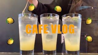 [ENG] 비타민C 충전하고 가세요, 카페 브이로그, …