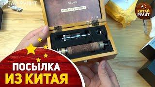 Посылка из Китая №1018-1021.Aliexpress и Gearbest. Дорогие электронные сигареты(Ссылки Новинка Heatvape Invader Mini http://bit.ly/1ggRYiJ SMOK Xpro M80 Plus http://bit.ly/1NH6U4Q http://bit.ly/1ChNWAK http://bit.ly/1NH6WJV Smok VCT ..., 2015-07-04T21:27:00.000Z)