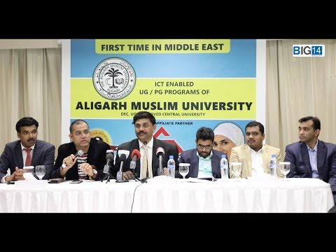 Aligarh University First Time in Middle East.
