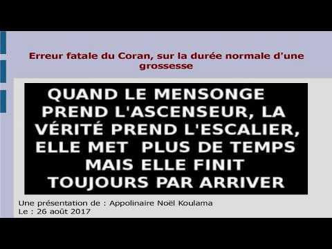 Erreur fatale du Coran, sur la durée normale d'une grossesse