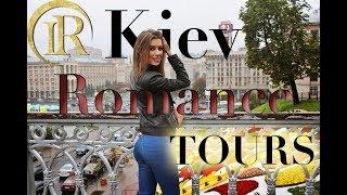 Kiev Romance Tours