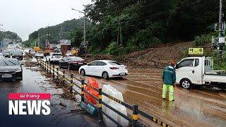 Heavy rain in S. Korea causing deadly floods, landslides