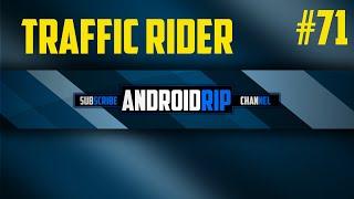 Гоняем на мотоцикле в Traffic Rider