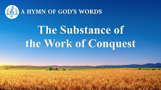 2020 English Gospel Song | The Substance of the Work of Conquest