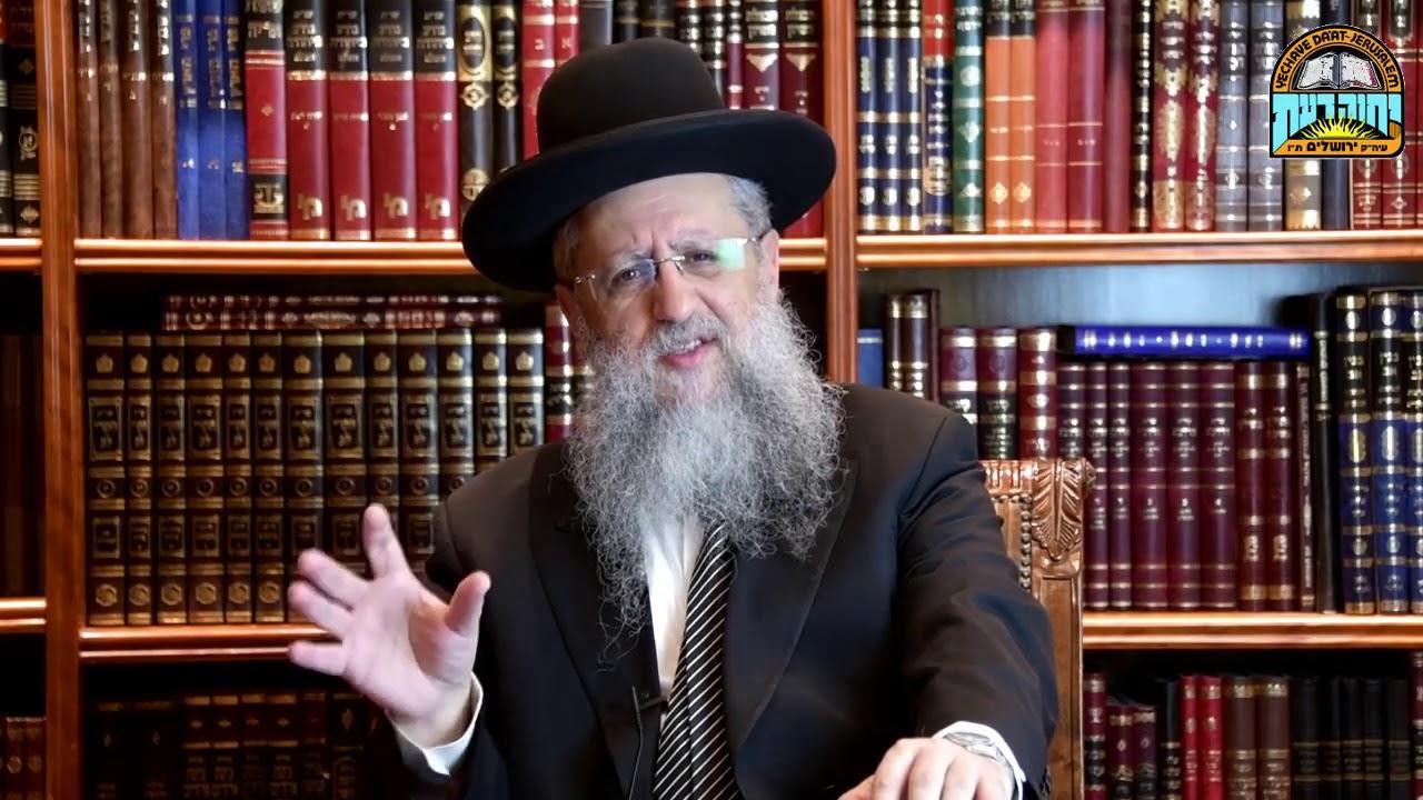 "Tishaa Beav 5779 - Rabbi David Yossef: ""How to rebuild the Beth Hamikdash"""