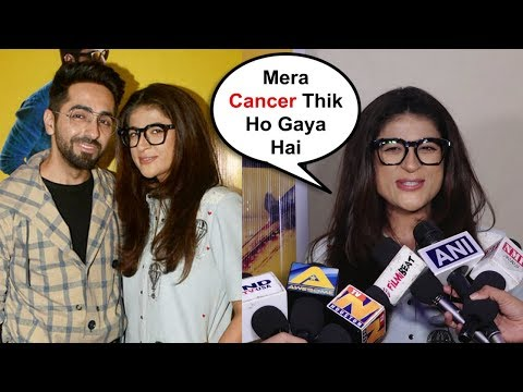 Ayushman Khurana Wife Tahira Kashyap First Appearance After Cancer Treatment Mp3