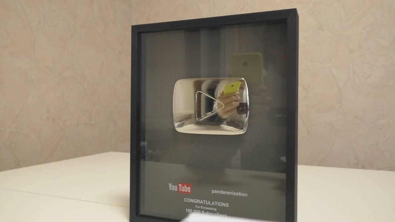 сайт узнать сколько зарабатывает канал на youtube