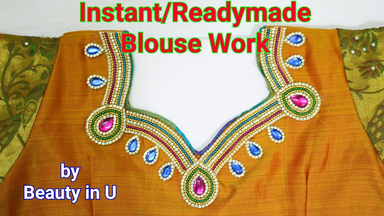 How To Make Easy Instant Readymade Saree Blouse Design Dress Design At Home Bridal Saree