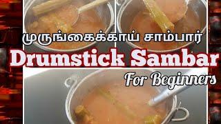 Drumstick Sambar Recipe/Murungakai sambar/.Easy and quick for beginners