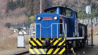 岩手開発鉄道 DD56形+ホキ100形 116レ 長安寺駅通過 2019年1月5日