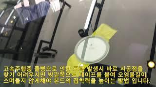 군산DENT-119  자동차유리복원,유리돌빵수리,앞유리…