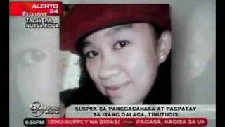 Girl raped In Nueva Ecija