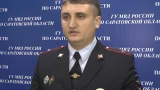 Саратовские полицейские задержали банду мошенников из Ставрополя