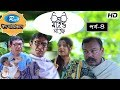 Mind Lotif | মাইন্ড লতিফ | Episode 04 | Chanchal | Babu | Happy | Eid Serial Drama | Rtv Drama