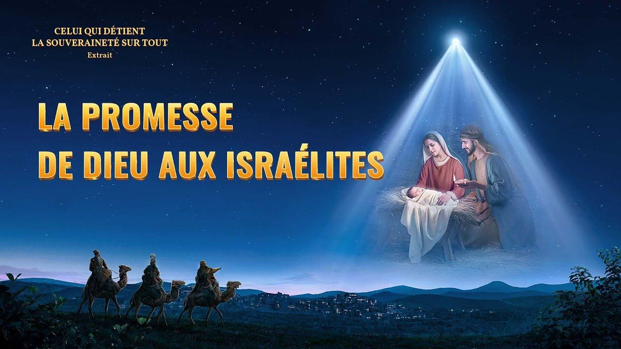 Documentaire chrétien en français « La promesse de Dieu aux Israélites »