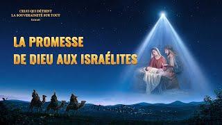 Documentaire d'histoire chrétien en français « La promesse de Dieu aux Israélites »