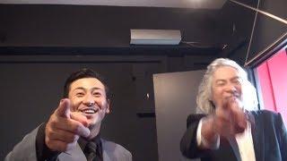 「極道天下布武」メイキング映像 episode1.「舘昌美、バーでいじられる...