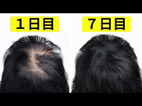 する 方法 太く 髪の毛