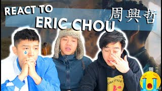 Cover images WHAT'S WRONG WITH ERIC CHOU? REACT TO ERIC CHOU WHAT'S WRONG - 周興哲 - 怎麼了 - zen me le - 美國華裔看周興哲反應