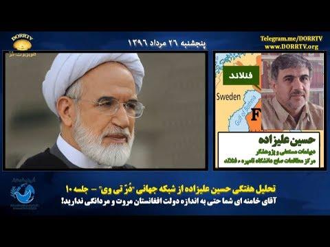 حسین علیزاده؛ آقای خامنه ای شما حتی به اندازه دولت افغانستان مروت و مردانگی ندارید!