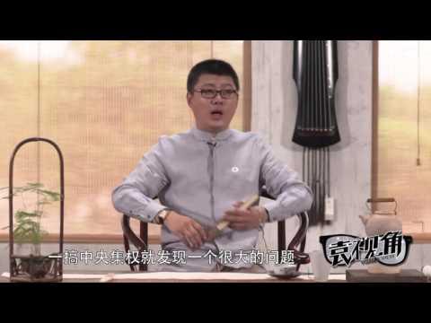 袁视角 08 维新时代的武士阶层