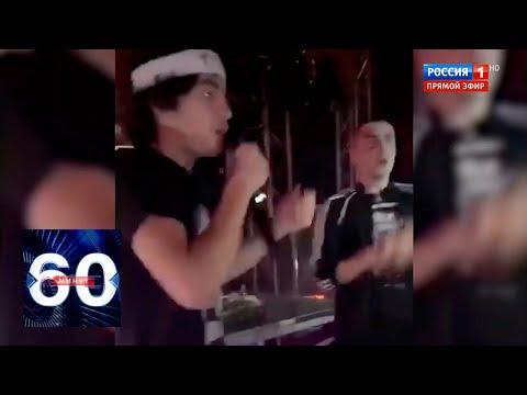 Русские в Лондоне: