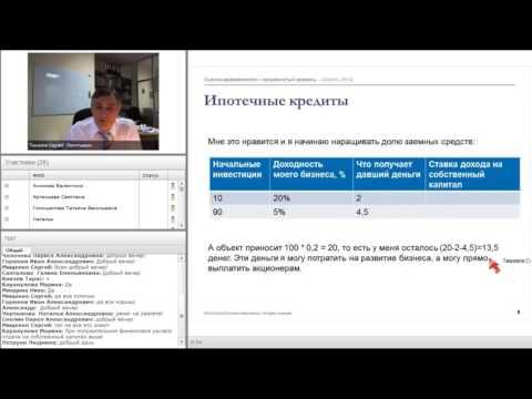 Лекция 5 Оценка недвижимости